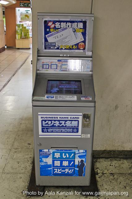 Un Gaijin Au Japon Distributeur De Cartes Visites