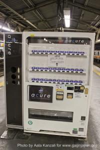 distributeur vi_de au Japon