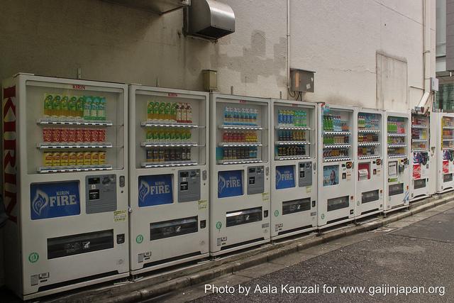 Les Distributeurs Automatiques Au Japon Dans Lunivers Du Tout Est Possible