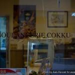 boulangerie cocu au Japon