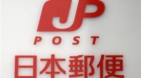 Comment envoyer un courrier ou un colis en japonais