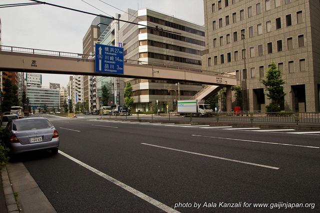 Tokyo - Yokohama à pieds - proche de shinagawa