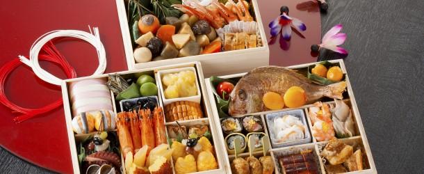 Osechi Ryori, plats traditionnels du nouvel an japonais