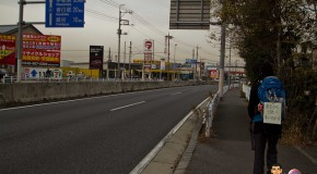 Tokyo – Nikko à pieds : mon premier bilan chiffré
