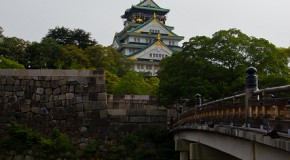 Osaka express : une journée découverte dans la capitale du Kansai