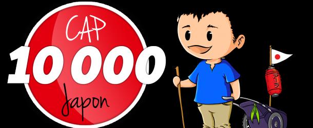 CAP 10000 JAPON : mon tour du Japon à pied