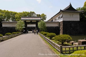 Tokyo palais de l'empereur