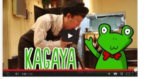 Kagaya – Shimbashi : l'Izakaya le plus déjanté du Japon