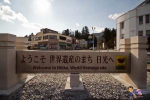 Comment aller à Nikko au Japon