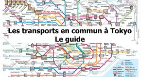 Tokyo, les transports en communs : tout pour se déplacer dans la capitale