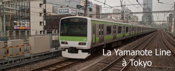 Yamanote Line à Tokyo : la ligne de train circulaire, la ligne populaire