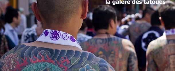 Le tatouage au Japon : la galère pour les tatoués