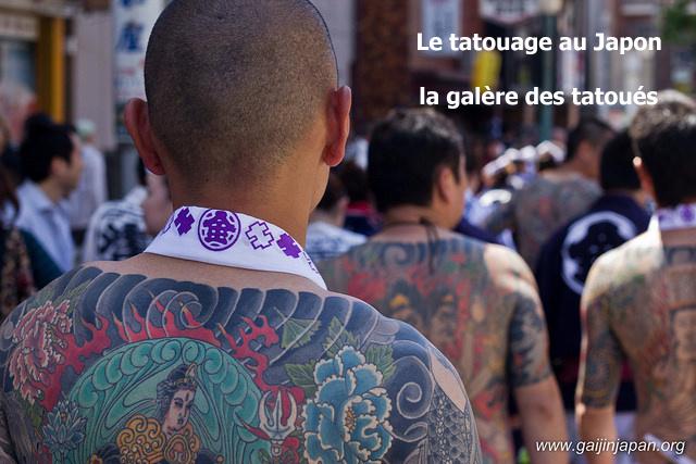 Le Tatouage Au Japon La Galere Pour Les Tatoues Un Gaijin Au Japon