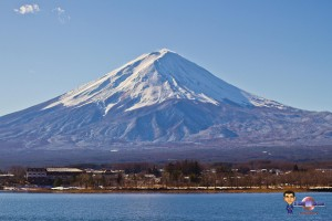 Comment aller au Fujigoko la région des 5 lacs du Mont Fuji