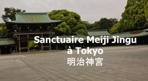 Sanctuaire Meiji-Jingu à Tokyo : l'antre shinto de la capitale