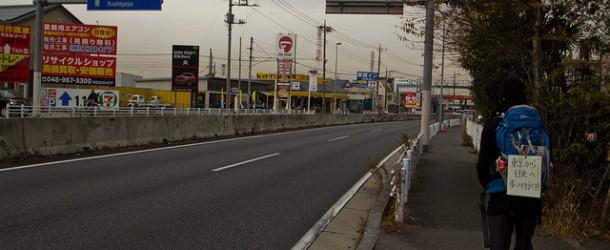 Voyage au Japon : seul(e) ou à plusieurs ? Que choisir