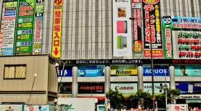 Yodobashi Camera : magasin japonais d'électronique