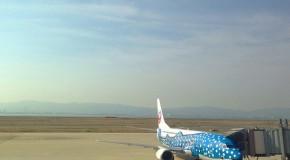 Partir au Japon en avion : mode d'emploi et conseils