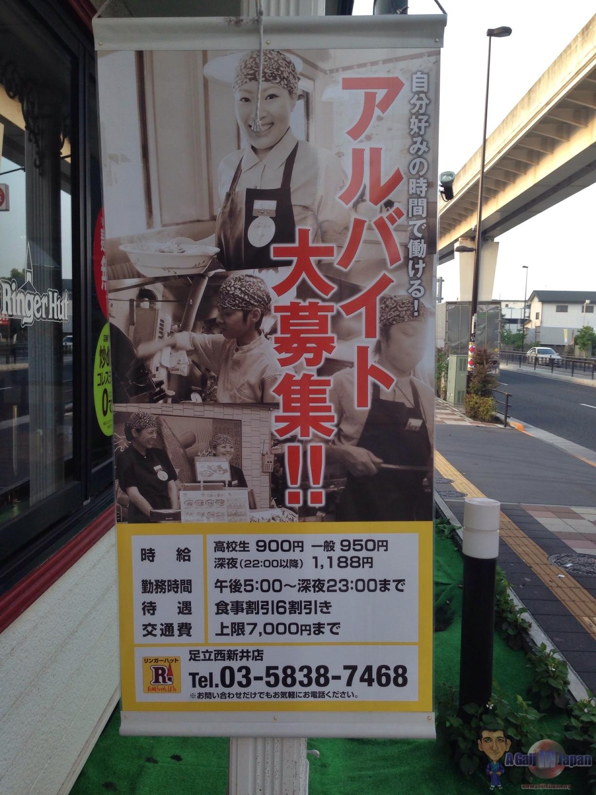 Mais aussi le documentaire « we are x » en présence de Yoshiki.