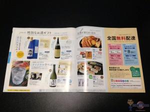 fête des pères au Japon chichi no hi