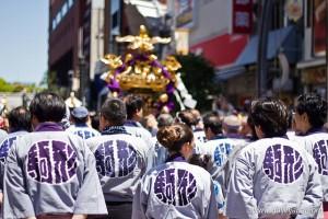 fêtes au Japon - jours fériés au Japon