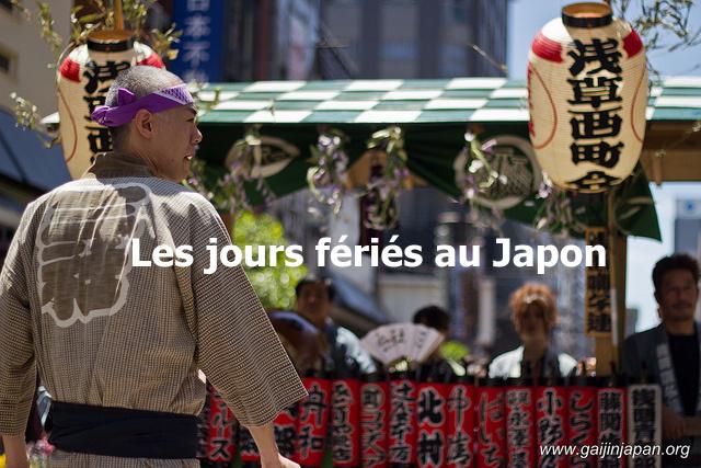 Jours fériés au Japon : la liste complète - Un Gaijin au Japon