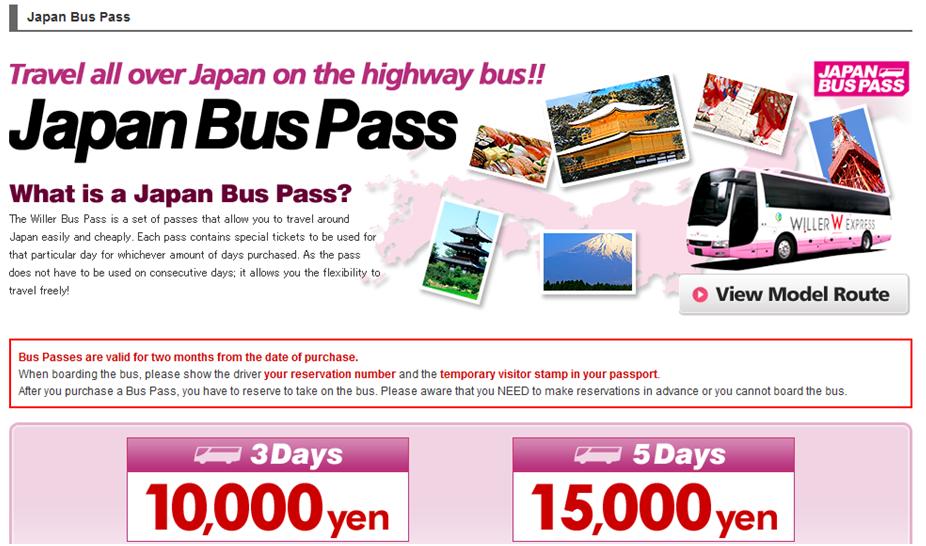 un gaijin au japon comment prendre le bus de nuit au japon avec willer express un gaijin au japon. Black Bedroom Furniture Sets. Home Design Ideas
