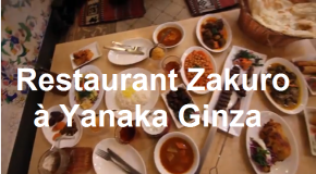 Zakuro, restaurant halal à Yanaka : une ambiance hors norme