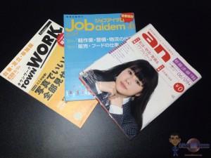 travailler au Japon magazines