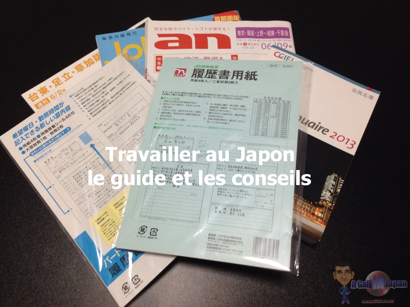 Travailler Au Japon Dans Une Entreprise Japonaise Ou Etrangere Le