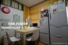 Tokyo Guest House : OAKHOUSE