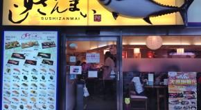 Sushi Zanmai, la bonne expérience sushi au Japon