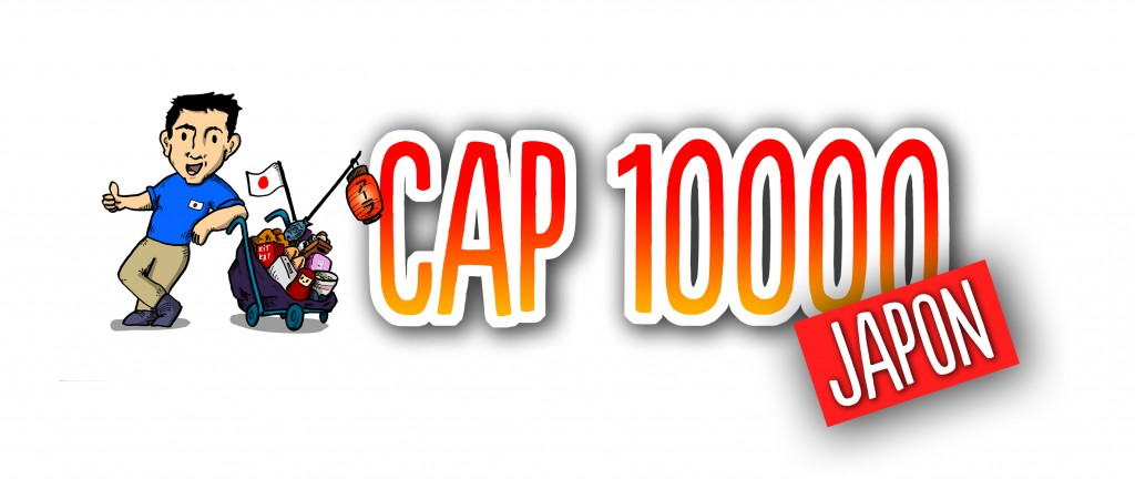 Bannière Cap 10000 Japon