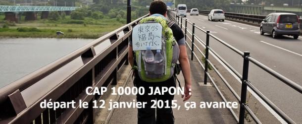 CAP 10000 JAPON : départ le 1er avril 2015, ça avance