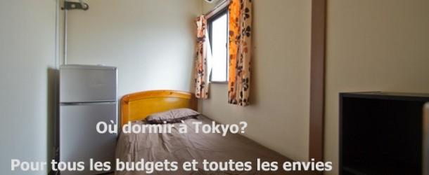 Où dormir à Tokyo ? Pour tous les budgets et toutes les envies