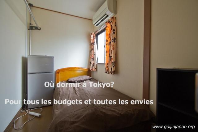 un gaijin au japon o dormir tokyo pour tous les budgets et toutes les envies un gaijin au. Black Bedroom Furniture Sets. Home Design Ideas