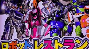 Robot restaurant Shinjuku à Tokyo : l'univers déjanté