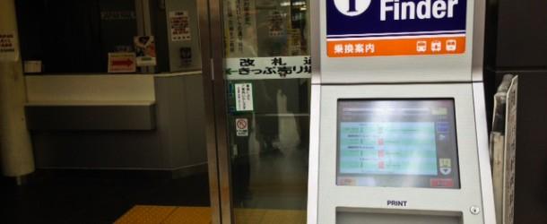 Route Finder : l'outil pour trouver son itinéraire de voyage au Japon gratuitement