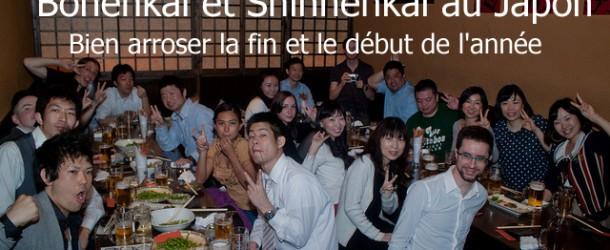 Bonenkai et Shinnenkai: soirées pour bien terminer l'année et bien commencer la nouvelle