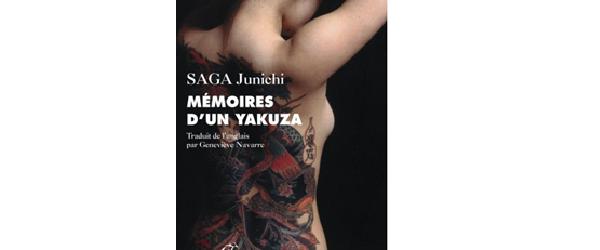 Mémoires d'un Yakuza de Junichi Saga