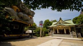 Namba Yasaka Jinja, le sanctuaire atypique à Osaka