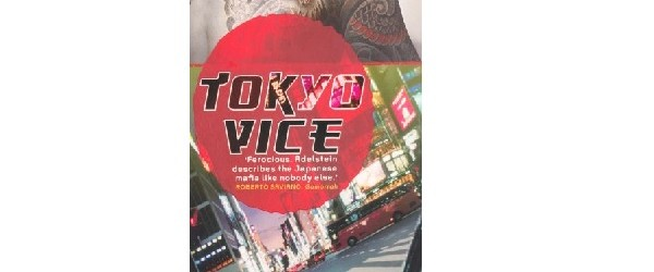 Tokyo Vice par Jake Adelstein: plongée en plein coeur du milieu Yakuza