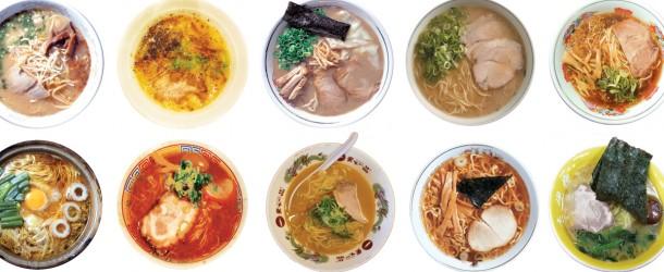 Ramen japonais, découvrez les au travers des spécialités régionales