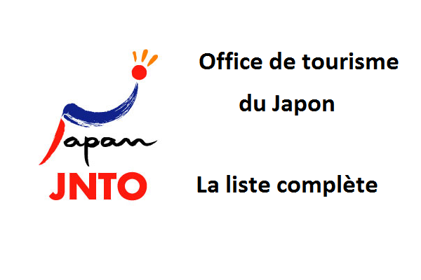 Office tourisme japon - Office du tourisme la teste ...