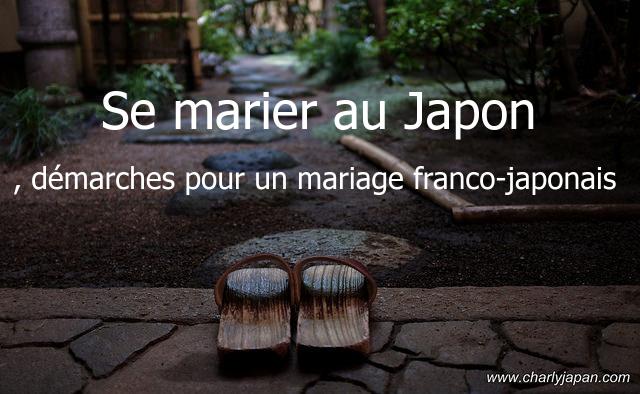 Se Marier Au Japon Demarches Pour Un Mariage Franco Japonais Un