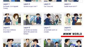 Apprendre le japonais en ligne gratuitement avec NHK Japon