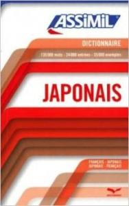 dictionnaire français japonais
