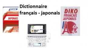 Dictionnaire français japonais, ma sélection