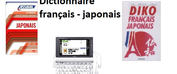 Dictionnaire fran ais japonais ma s lection un gaijin - Dictionnaire cuisine francais ...