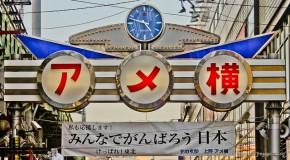 Ameyoko, le marché coloré à Ueno